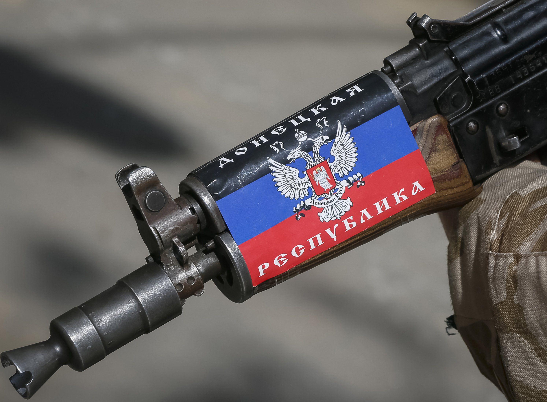 Под Докучаевском задержан голодный боевик