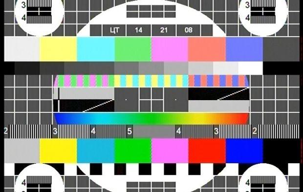 В Литве запретили вещание  канала РФ