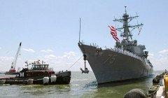 Эксперт раскрыл, чем американский эсминец займется в Черном море