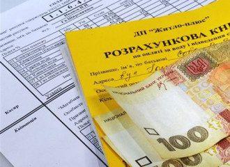 В Киеве ожидается очередное повышение коммунальных тарифов