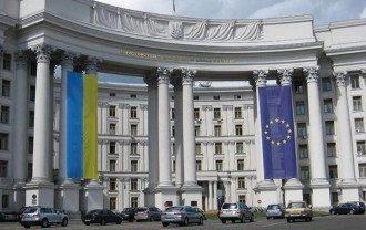Новости Украины — МИД Украины резко отреагировал на