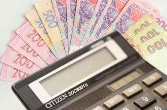 деньги, инфляция