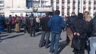 Сепаратисты под ОГА в Донецке