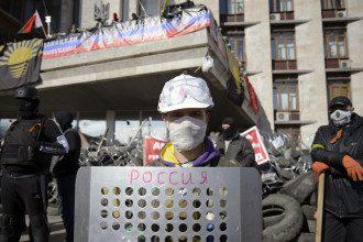 Сепаратист у захваченной Донецкой ОГА