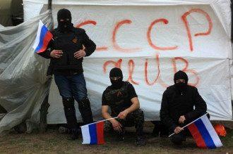 Блокпост боевиков в Горловке, иллюстрация