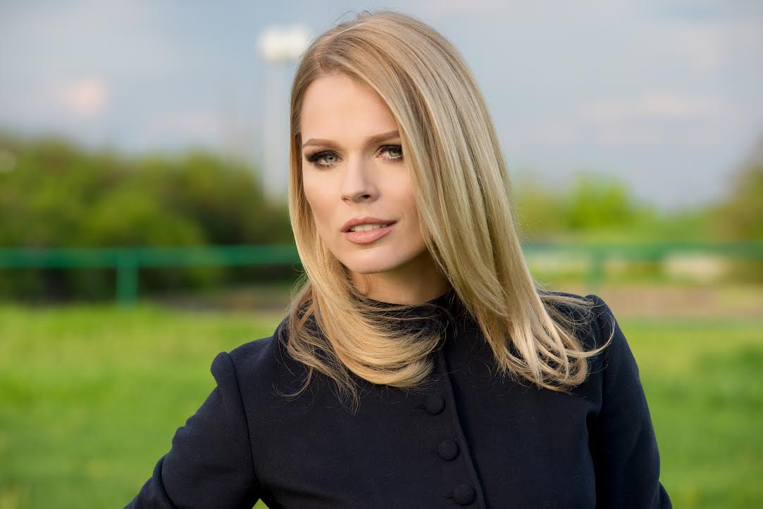 Ольга Фремут