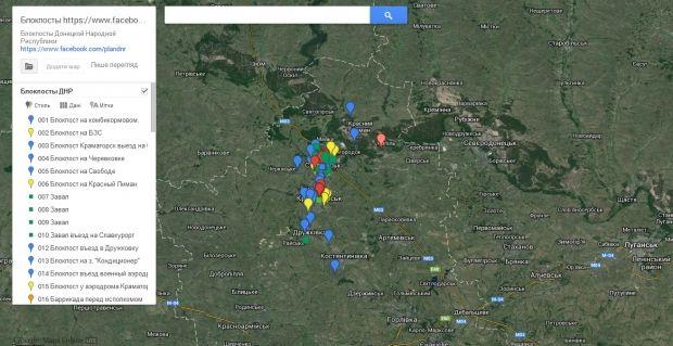 В Сети появилась карта блокпостов боевиков на востоке Украины