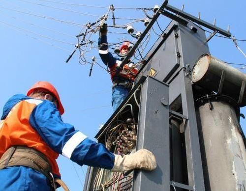Электричество, обесточение