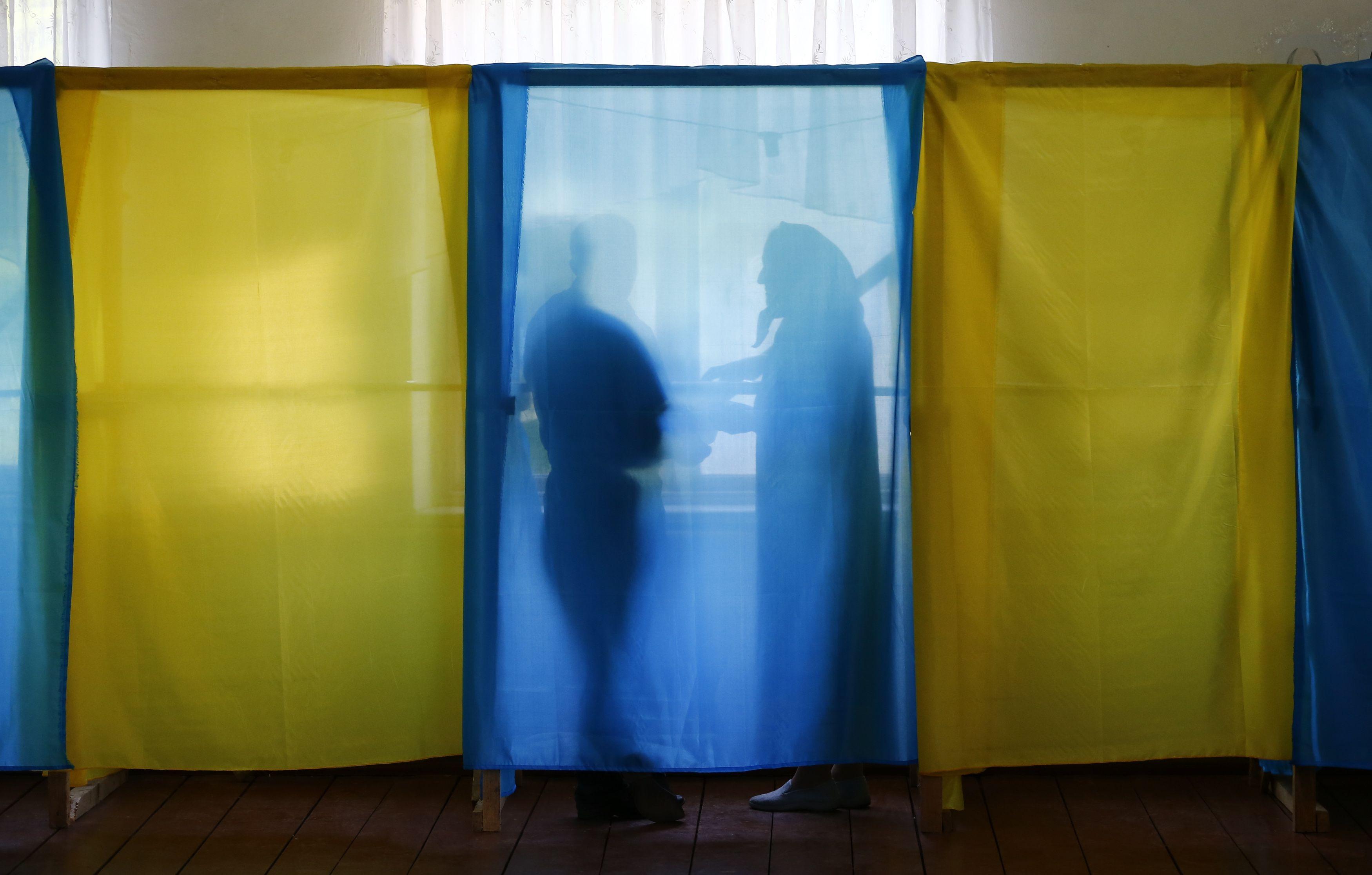 До президенских выборов Украине осталось 1,5 года
