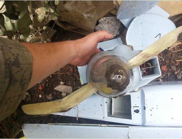 В СБУ рассказали о сбитом на Донбассе российском беспилотнике: опубликованы фото