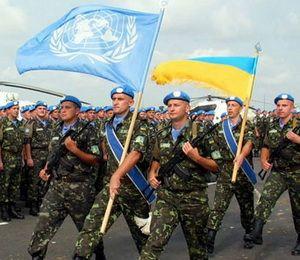 Миротворцев можно призвать только по просьбе Украины