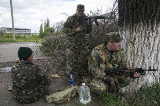 Боевики в Донецкой области