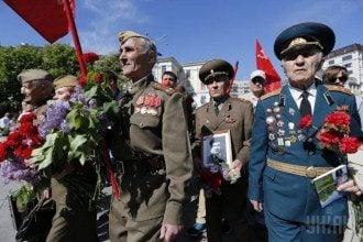 Вихідні в травні як відпочивають на 9 травня 2021 в Україні