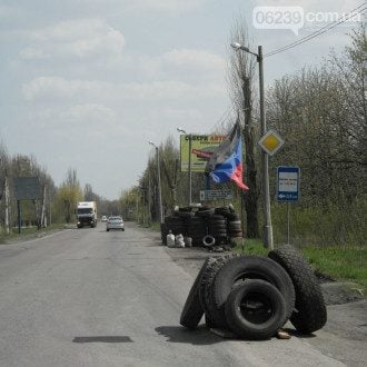 Блок-пост в Красноармейске