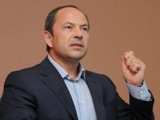 Тигипко-премьер - законно ли назначение с точки зрения люстрации