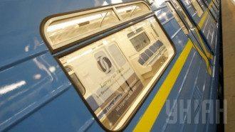 Проезд в Киевском метрополитене может подорожать
