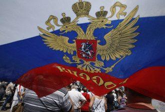 G7 уверена, что Россия – сторона конфликта на Донбассе