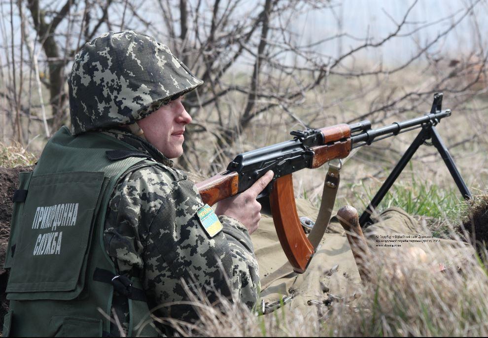 Украинский пограничник, иллюстрация