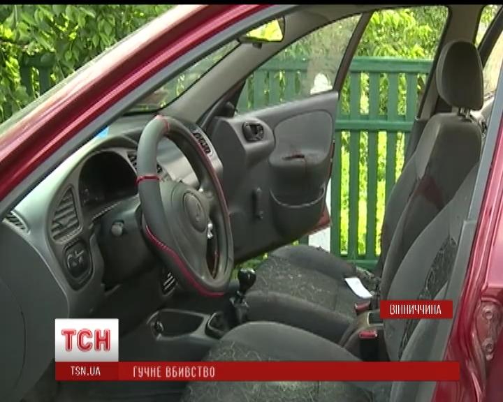 Тело Вакарова нашли в машине