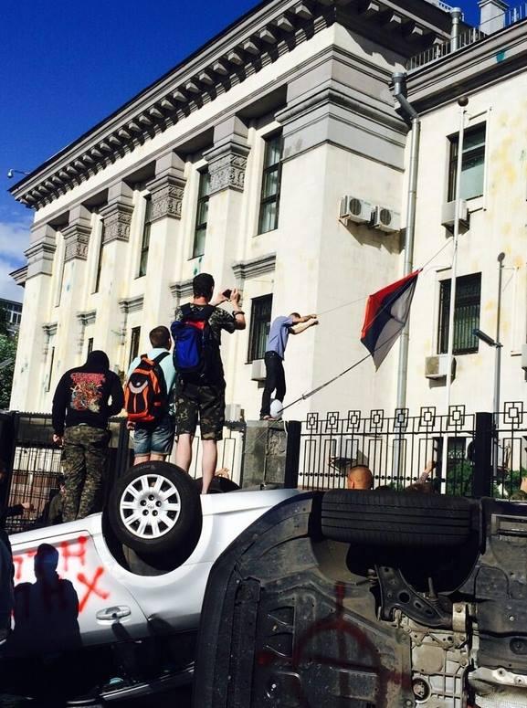 Акция у посольства РФ