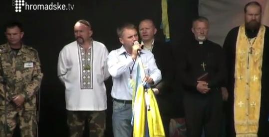 Вече на Майдане
