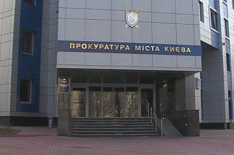 Прокуратура проводит обыск в Окружном админсуде