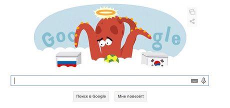 Фотожабы на ничью России на ЧМ-2014: Корея не сможет, Акинфеев поможет