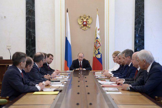 Путин и совбез
