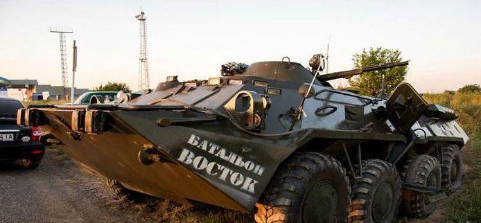 Украинские пограничники используют отобранную у террористов технику