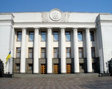 Коалиционное соглашение предусматривает отмену депутатской неприкосновенности