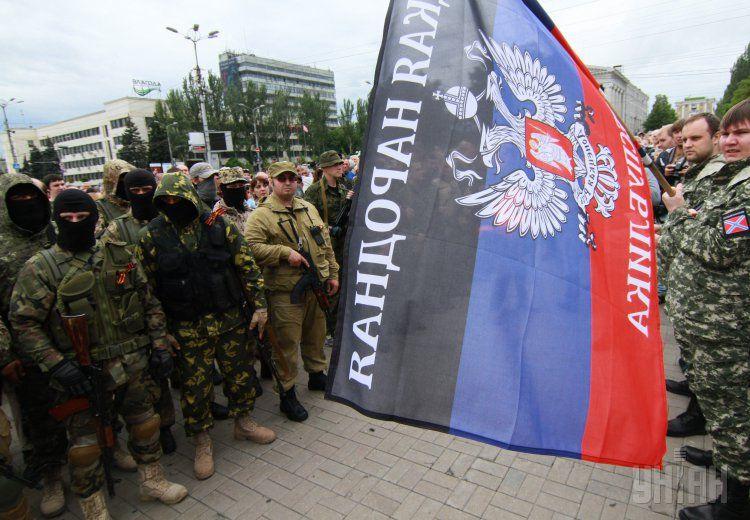 Флаг так называемой ДНР