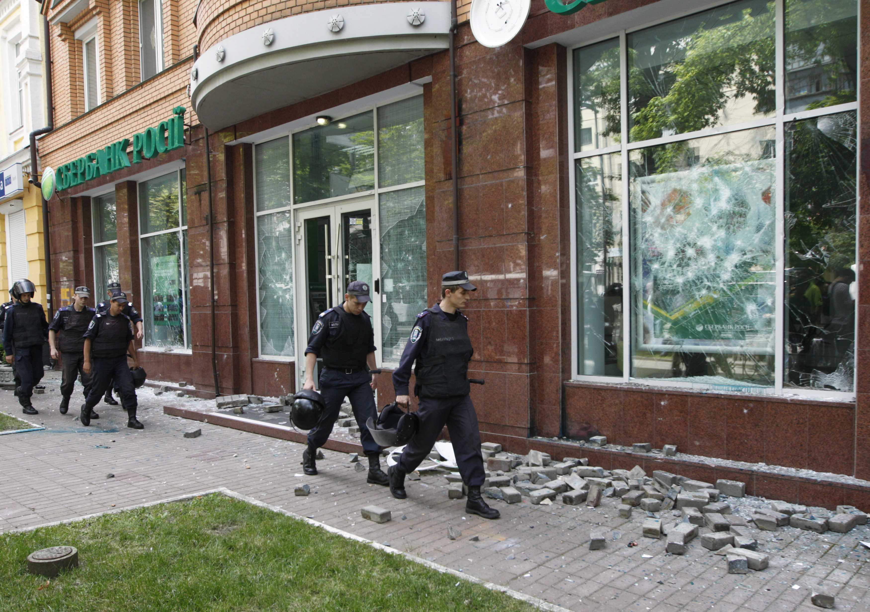 Разгромленный Сбербанк России