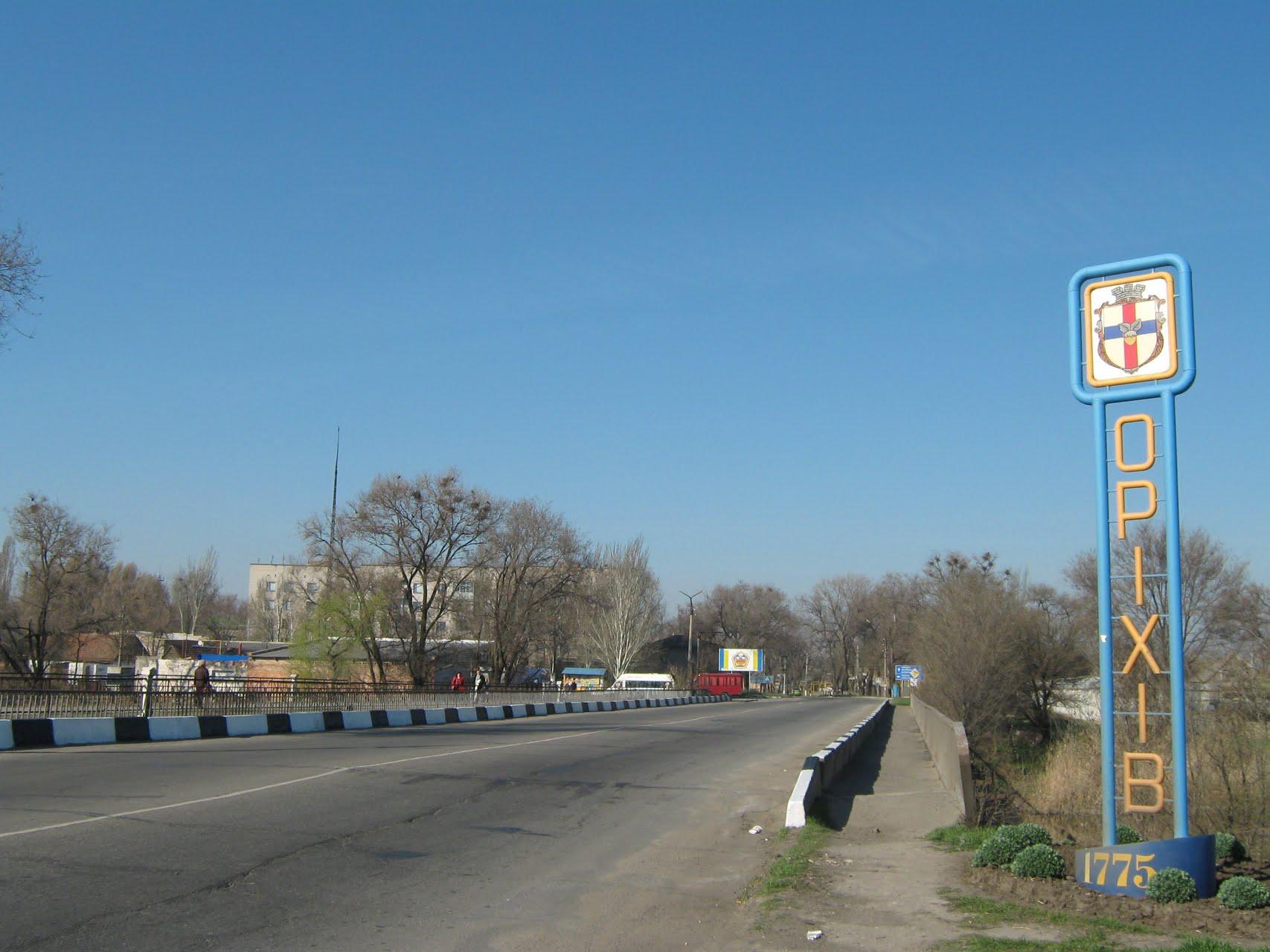 Мост взорвали в Орехове.