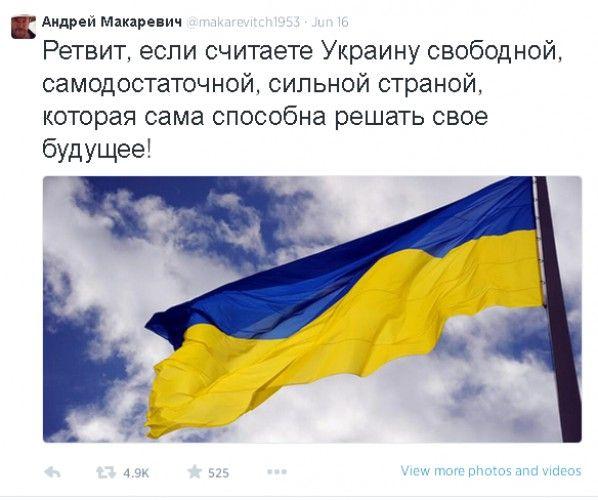 Из Twitter Макаревича