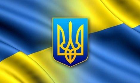 Герб Украины, иллюстрация