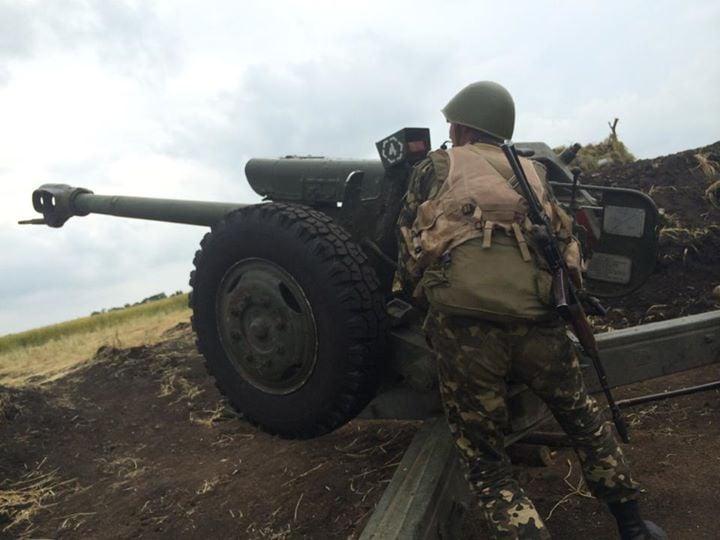 Украинские артиллеристы на Донбассе