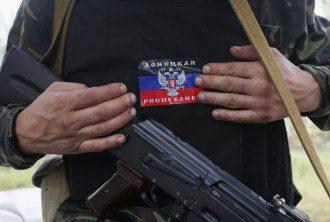 Пророссийский террорист в Донецке, ДНР