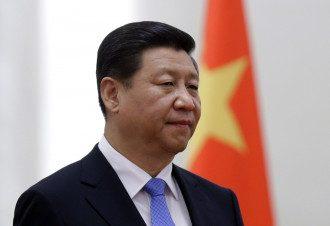Сі Цзіньпін