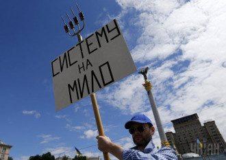 Вече на Майдане 15 июня