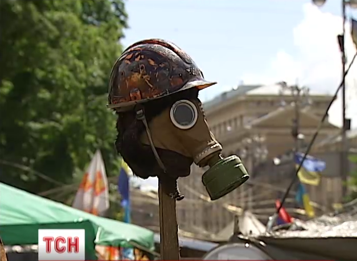 Активисты не уходят с Майдана