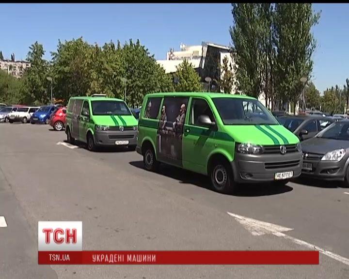 В Донецке ограблен Приватбанк