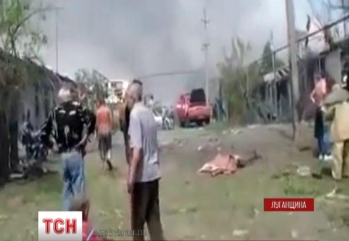 Станица Луганская после обстрела
