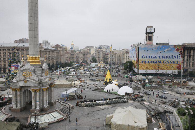 Майдан Независимости, 5 июля