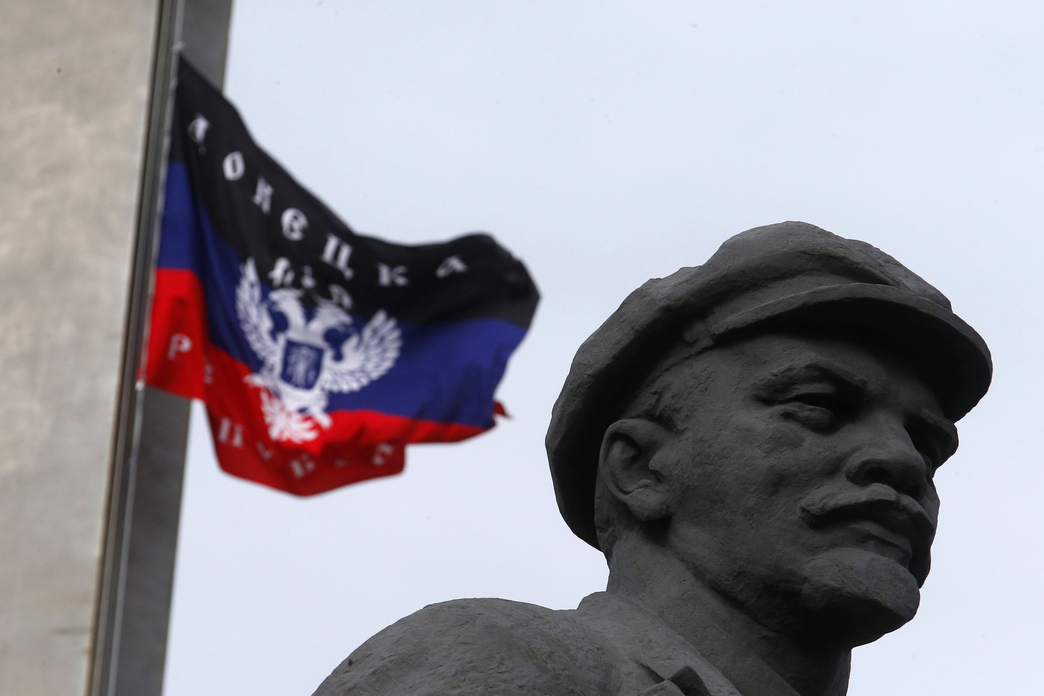 Флаг так называемой ДНР, иллюстрация
