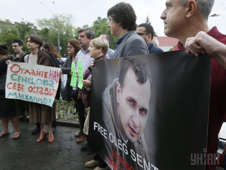 Пикет на поддержку Олега Сенцова