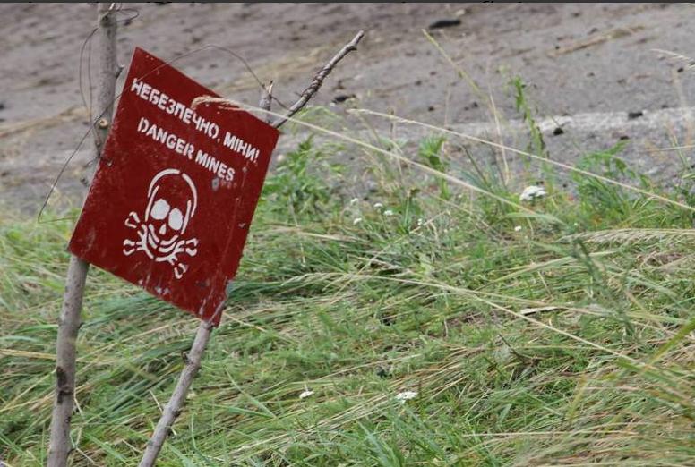 Под Станицей украинские военные напоролись на мины с натяжными взывателями