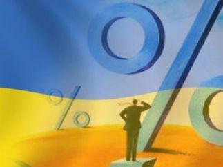 Эксперты оценили ВВП Украины