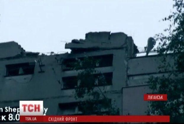 Разрушенный дом в Луганске