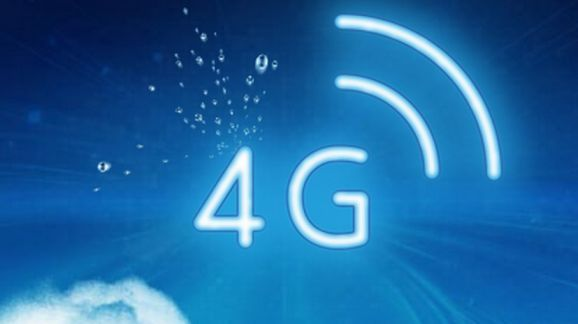 В Украине запускают 4G