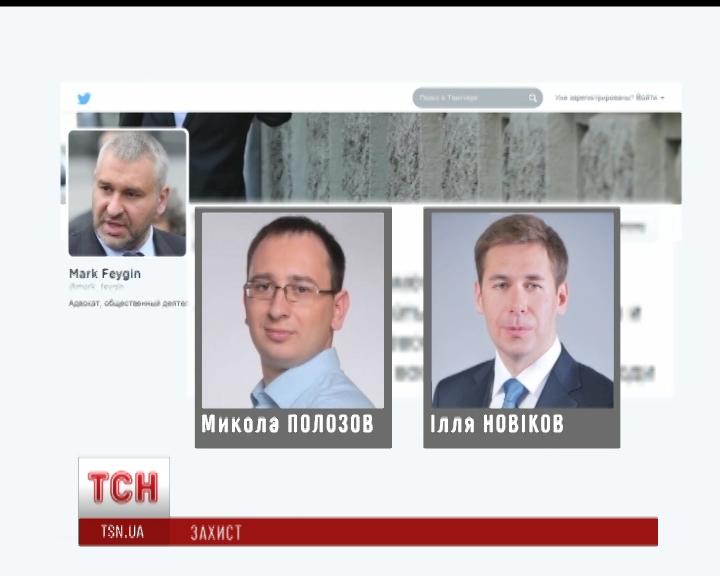 Адвокаты Надежды Савченко